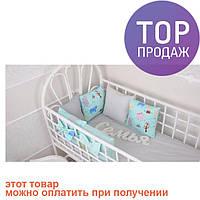 Комплект бортиков в кроватку и простынь Индиана 6 шт. / товары для детей