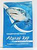 Акулий жир с Ламинарией маска гелевая плацентарная от морщ. и отеков в обл. глаз 10мл