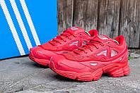 Мужские кроссовки Adidas Raf Simons Ozweego (Адидас Раф Симонс) красные