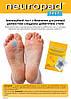 Тест для ранней диагностики диабетической стопы