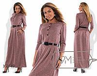 Платье женское -ЛАЙК