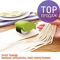 Ручной нож для пасты / товары для кухни