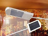 Светильник уличный 2844 на солнечных батареях 15 led 1,8W