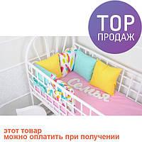 Комплект бортиков в кроватку и простынь Перышки 6 шт. / товары для детей