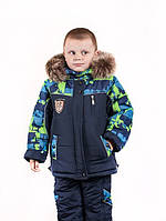 Зимний комбинезон для мальчика, с натур. опушкой,  рост 92-110