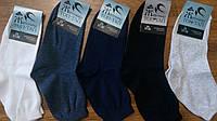 """Cтрейчевые мужские носки. Житомир """"Топ-Тап"""",упаковка 10 пар"""
