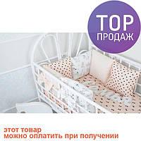 Комплект бортиков в кроватку и простынь Париж 6 шт. / товары для детей