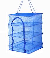 Сушилка для рыбы 3 полки 50x50x60 см синяя