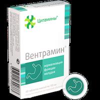 Вентрамин (оригинал) биорегулятор желудка Цитамины