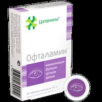 Офталамин (оригинал) биорегулятор органов зрения Цитамины