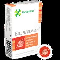 Вазаламин биорегулятор сосудов Цитамины