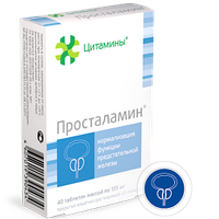 Просталамин биорегулятор предстательной железы Цитамины