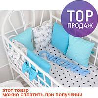 Комплект бортиков в кроватку и простынь Весенние Велосипеды 6 шт. / товары для детей