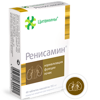 Ренисамин биорегулятор почек Цитамины