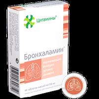 Бронхаламин биорегулятор бронхов Цитамины