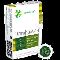 Эпифамин Биорегулятор эпифиза (гормональная и иммунная система) Цитамины