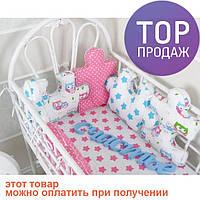 Комплект бортиков в кроватку и простынь Пазлы Совушки 6 шт. / товары для детей