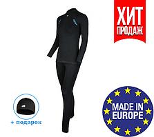 Женский спортивный утепленный костюм для бега Radical Edge (original) теплый зимний