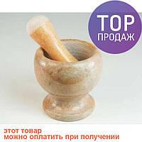 Ступа для специй мраморная крошка 10,5 см / товары для кухни