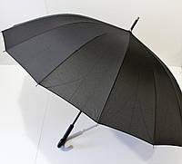 """Зонт трость президентская на 16 спиц от фирмы """"Flagman""""."""