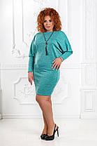 ДР1521 Платье ангора размеры 46-56, фото 2