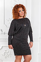 ДР1521 Платье ангора размеры 46-56, фото 3