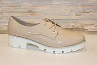 Туфли женские бежевые тракторная подошва Т516 р 40,41