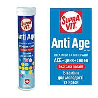 """Витамины SupraVit Anti Age №20 """"шипучие"""""""