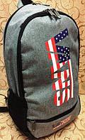 Городской рюкзак Vans светло-серый