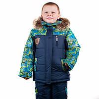 """Зимний комбинезон на мальчика """"Вставка зеленая галактика"""", с натур. опушкой,  рост 92-110"""
