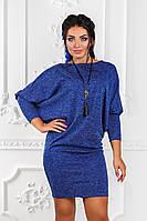 ДР1521 Платье ангора размеры 46-56