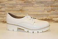 Туфли женские белые тракторная подошва Т515 р 40,41