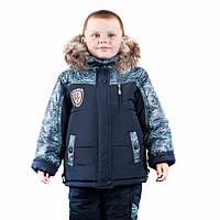 Зимний комбинезон на мальчика  с натур. опушкой, рост 92-110