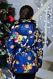 Куртка «Ключик-весна» 2 цвета Рост:122 см, фото 4