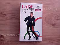 Колготы женские Lady May 350 den (Леди хлопок) 2р один шов