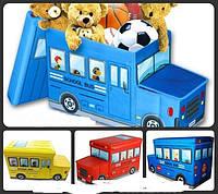 """Органайзер в комнату для игрушек в виде автобуса """"Веселый автобус"""" кожзам размер 58*26*33см"""
