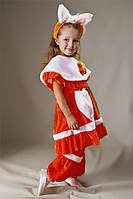 Карнавальный костюм для девочки Лисичка
