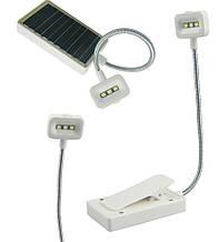 Лампа настольная светодиодная на солнечной батарее 2845