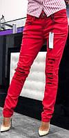Брюки-Джинсы женские Красные 30 классика Котон Турция