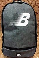 Городской рюкзак New Balance светло-серый