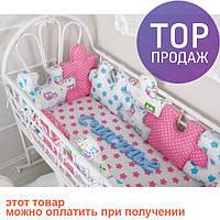 Комплект бортиков в кроватку и простынь Пазлы для Девочки 12 шт. / товары для детей