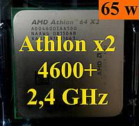 Процессор (б\у) AMD Athlon 64 X2 4600+,  2,4ГГц, sAM2, Tray  4800+ 5000+ 5200+