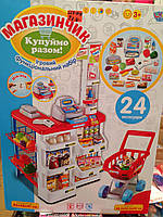 Детский игровой магазин для детей 668-01