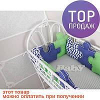 Комплект бортиков в кроватку и простынь Пазлы для Мальчика 12 шт. / товары для детей