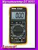 Мультиметр DT 9202,Мультиметр для измерения тока, напряжения!Акция