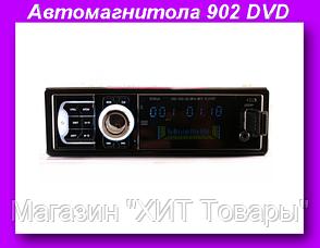 Автомагнитола 902 DVD, CD, MP3, USB, AUX, FM,Магнитола в авто, фото 2