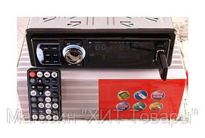 Автомагнитола 902 DVD, CD, MP3, USB, AUX, FM,Магнитола в авто, фото 3
