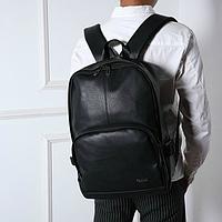 Мужской рюкзак из кожзама