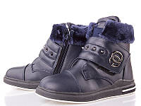 Зимние ботинки на девочек оптом. MB7579-2 (8пар, 32-37)