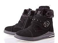 Зимние ботинки на девочек оптом. MB7580-1 (8пар, 32-37)